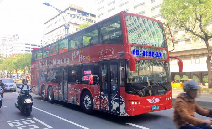 Taipei Double-Decker Sightseeing Bus - Hop On, Hop Off (台北