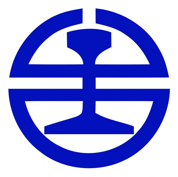Taiwan Railways Logo (台灣鐵路)
