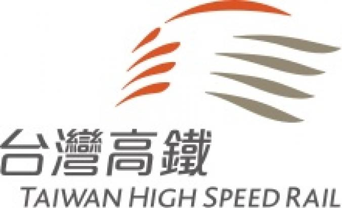 Taiwan High Speed Rail (臺灣高鐵)