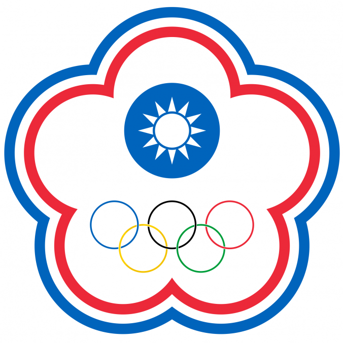 Chinese Taipei Olympic Flag (中華臺北 奧運會旗)