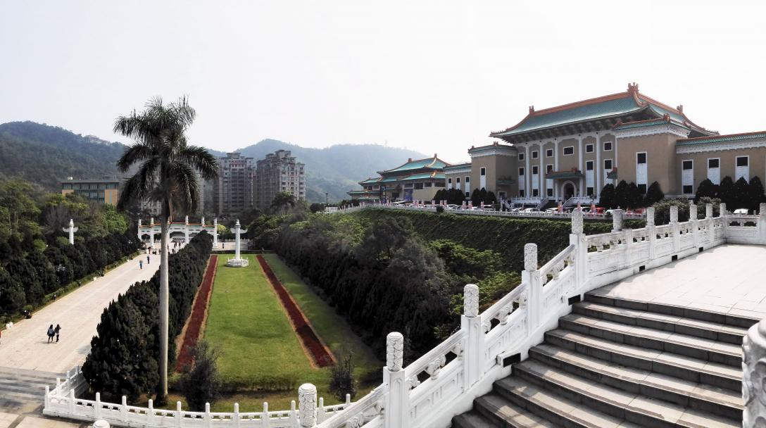 National Palace Museum (國立故宮博物院)