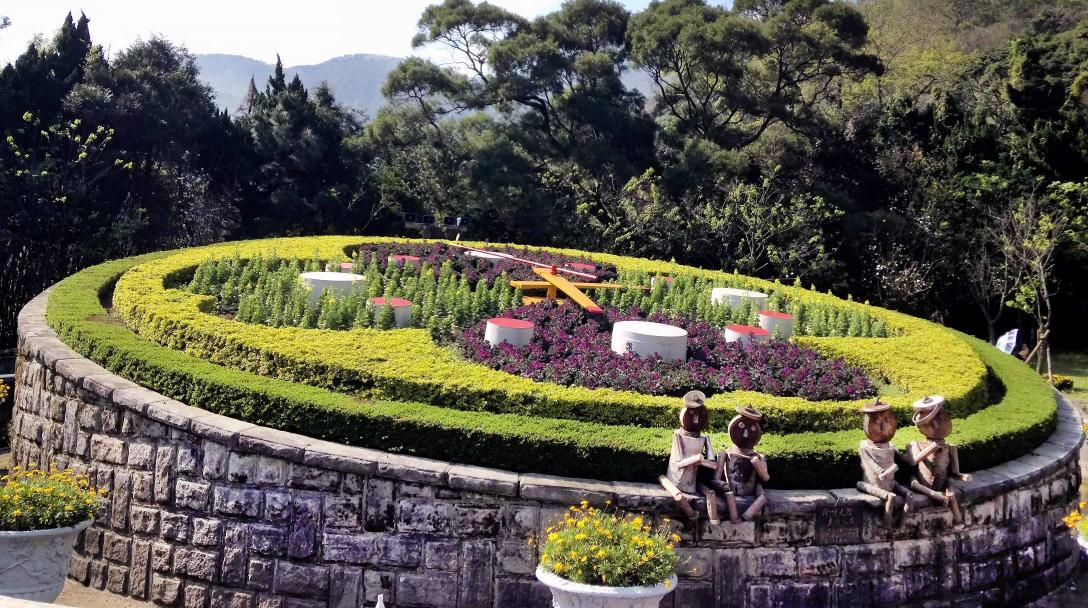 Yangming Park, Flower Clock (陽明公園, 花鐘)
