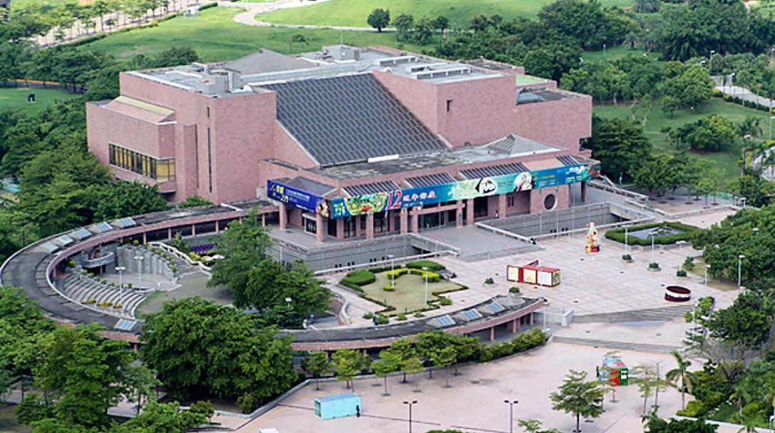 Kaohsiung Museum of Fine Arts (高雄市立美術館)