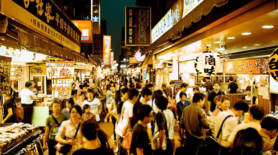 Shi-Da Night Market (師大夜市)