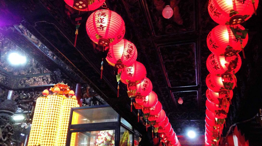 YongLian Temple (湧蓮寺)