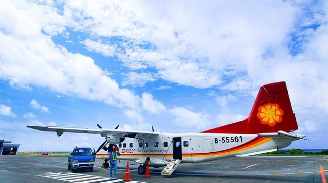 Daily Air plane at Lanyu Airport