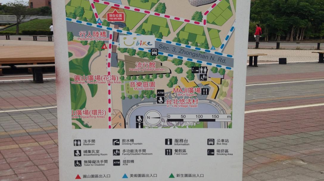 Taipei Expo Park Map (花博公園地圖)
