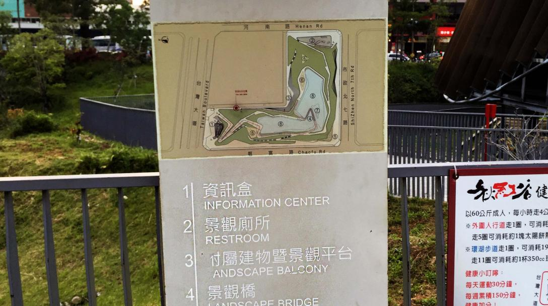 Taichung Maple Garden Park Map (台中秋紅谷地圖)