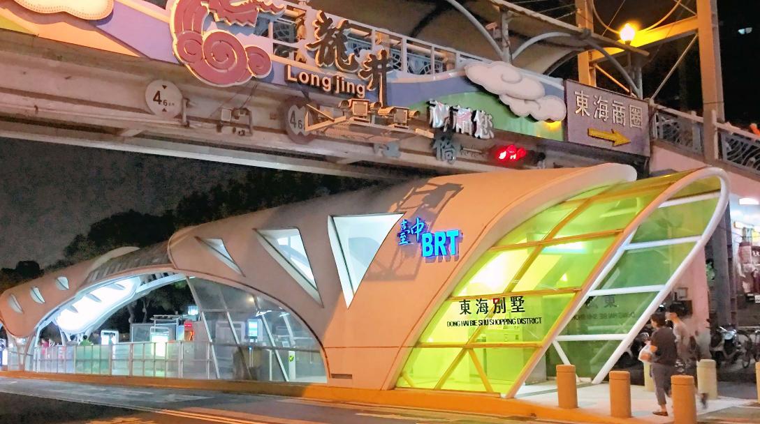 Taichung Tung Hai Night Market BRT Station (BRT 東海別墅站)