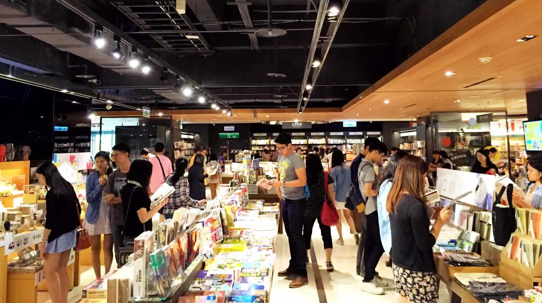 Taichung Eslite Lane Park Book Store (台中勤美誠品)