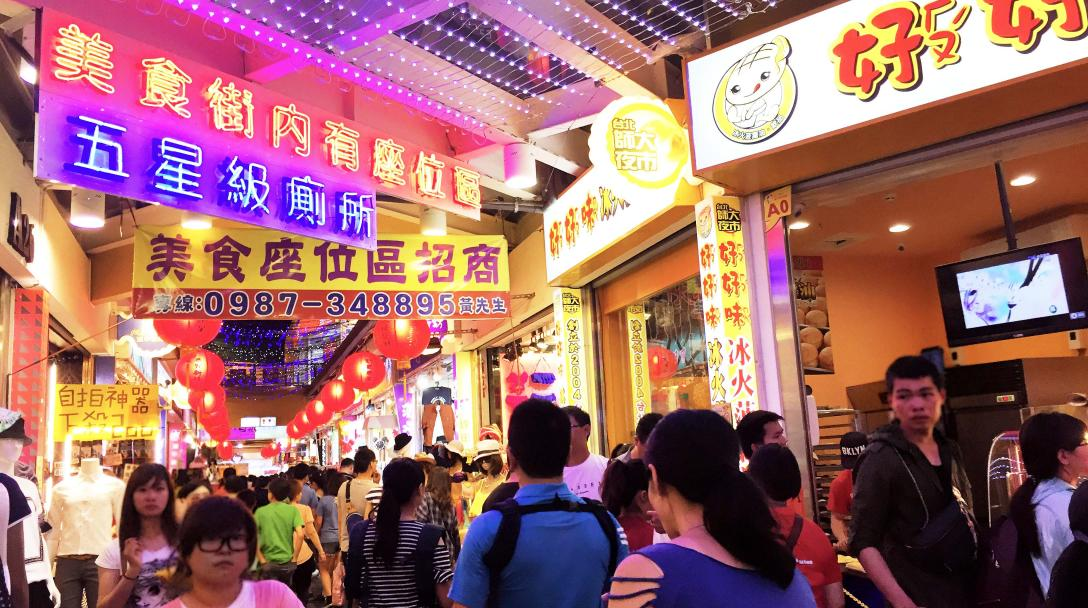 Taichung Feng-Chia Night Market (台中逢甲夜市)