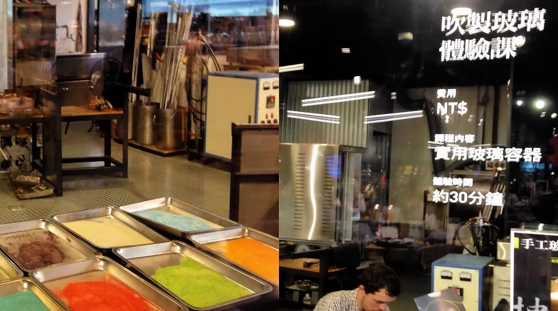 Glass Blowing Studio (吹玻璃體驗)