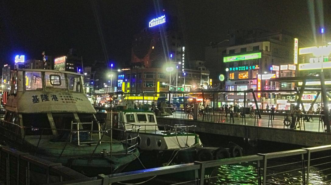 Keelung Harbor (基隆港)