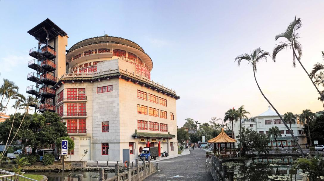 National Taiwan Arts Education Center (國立台灣藝術教育館)