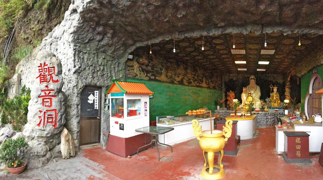 Taitung Guanyin Cave(觀音洞)