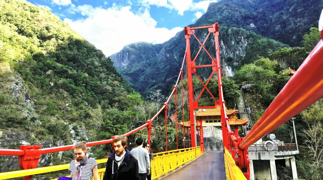 Pudu Bridge (普渡橋)