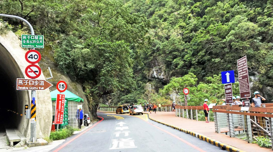 Taroko Swallow Grotto Trail Entrance (燕子口步道入口)