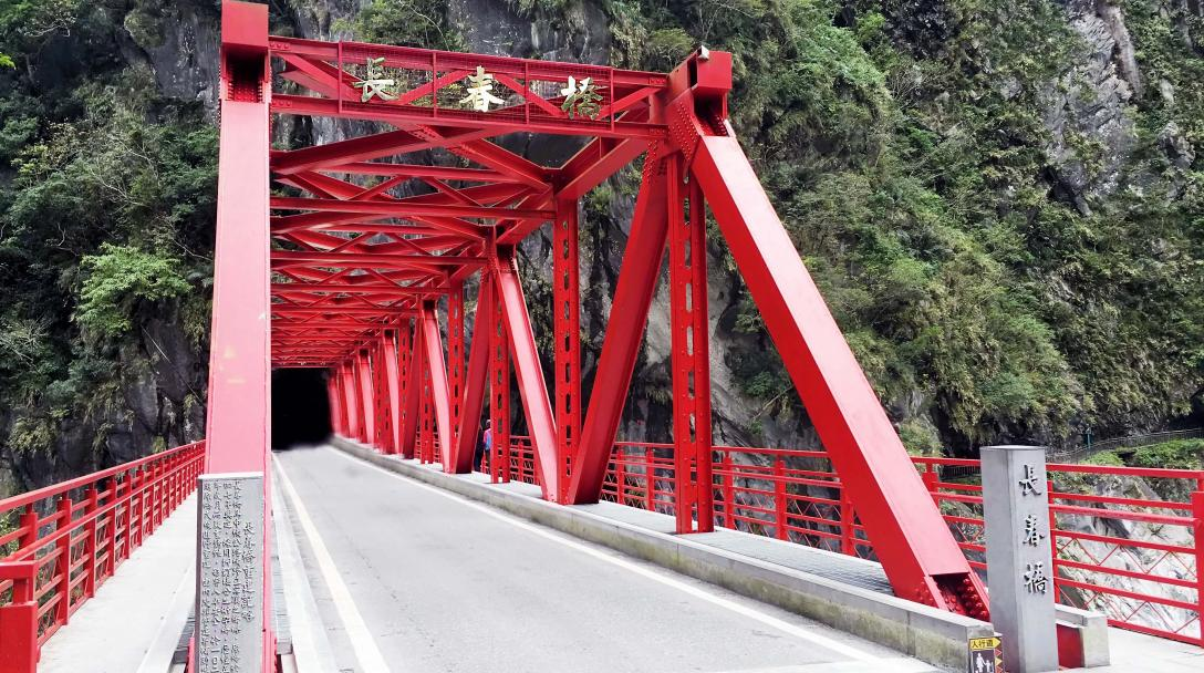 Taroko Changchun Bridge (太魯閣長春橋)