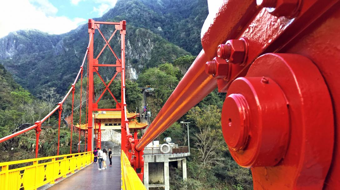 Taroko Pudu Bridge (太魯閣普渡橋)
