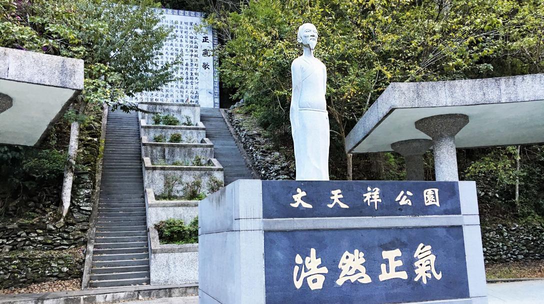Taroko Wen Tianxiang Park (太魯閣文天祥公園)