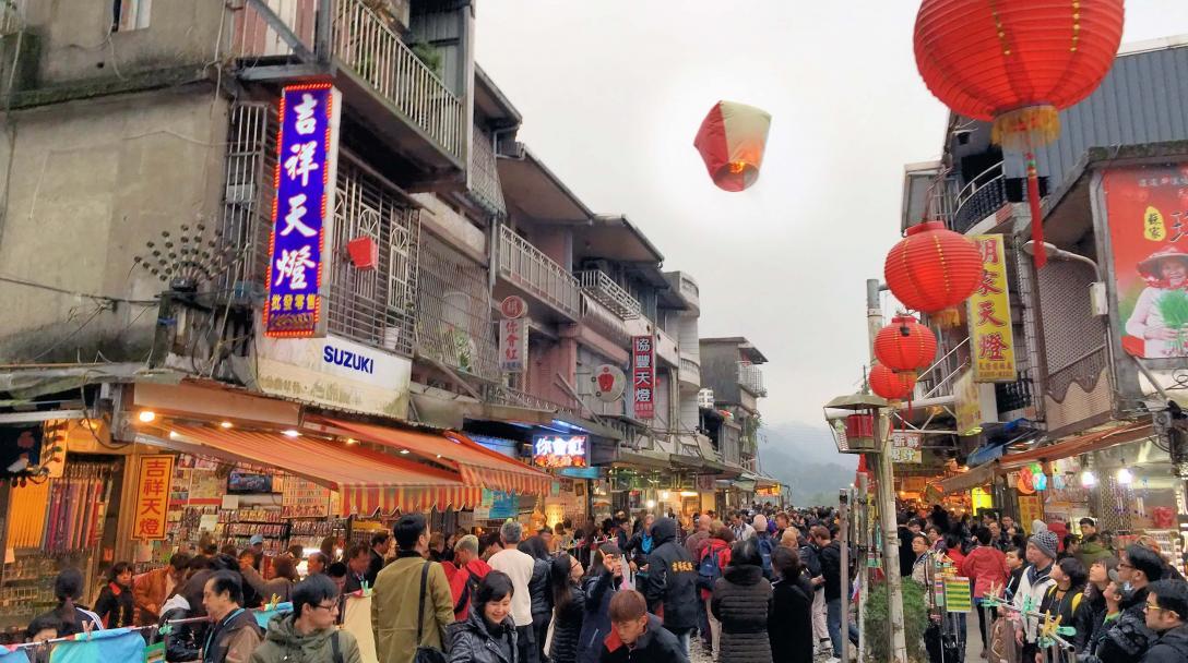 Shifen Old Streets (十分老街)