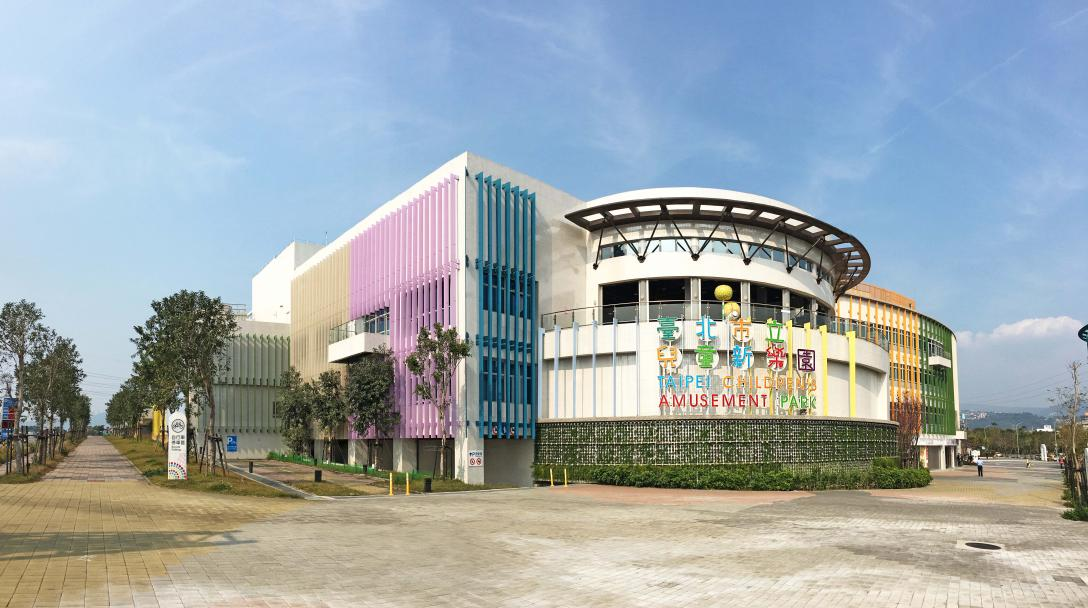 Taipei Children's Amusement Park (台北市兒童新樂園)