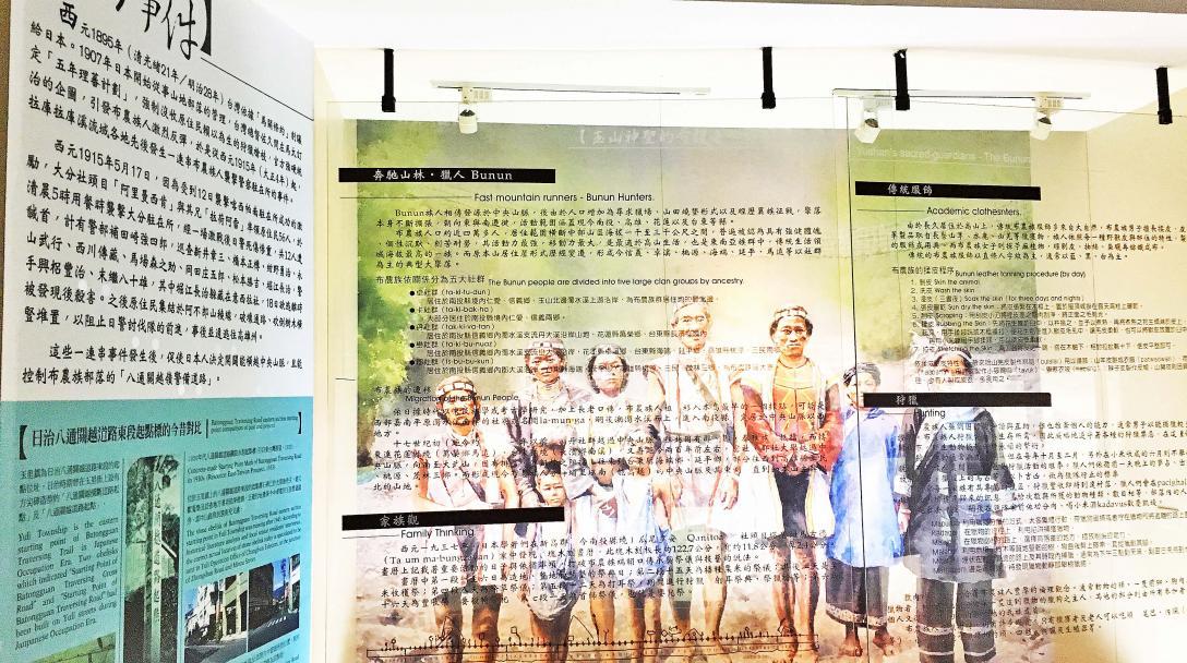 Yushan Nan'an Visitor Center (玉山國家公園南安遊客中心)