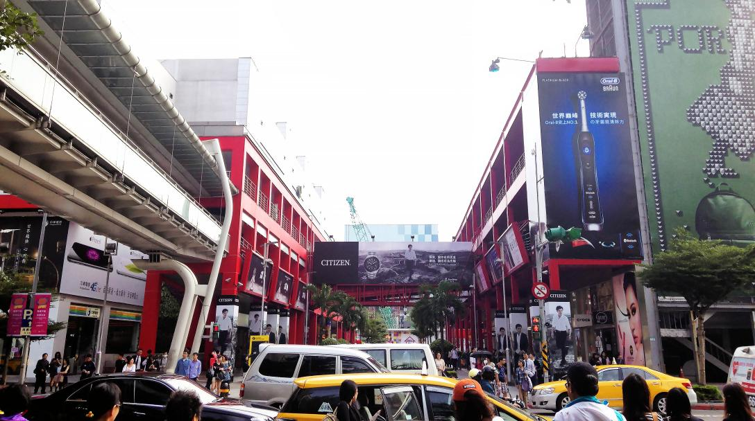 Xinyi Shopping District (信義新天地)