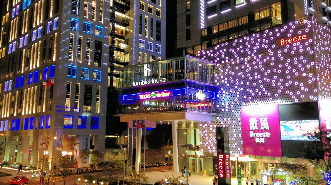 Xinyi Shopping District (信義微風)