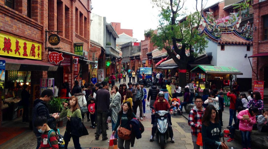 Shenkeng Old Street (深坑老街)