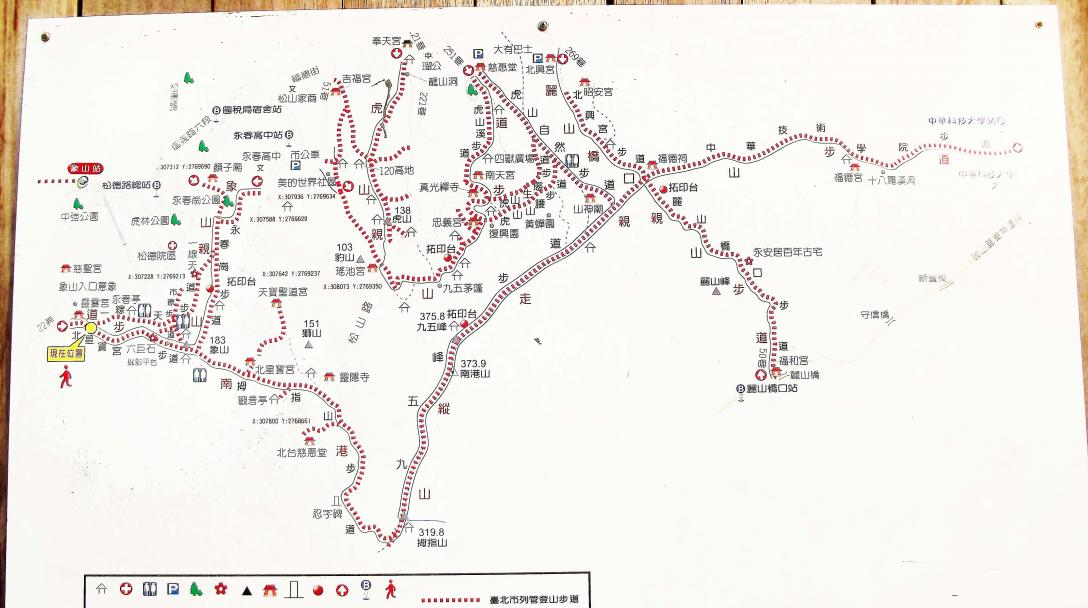 Xiangshan Hiking Trail Map (象山登山地圖)