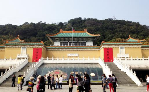 National Palace Museum (國立故宮博物院)