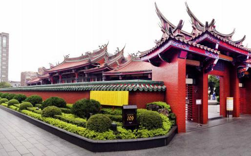 Xingtian Temple (行天宮)