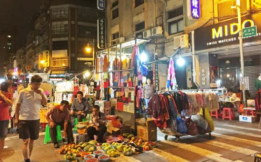 Xichang Street Night Market (西昌街觀光夜市)