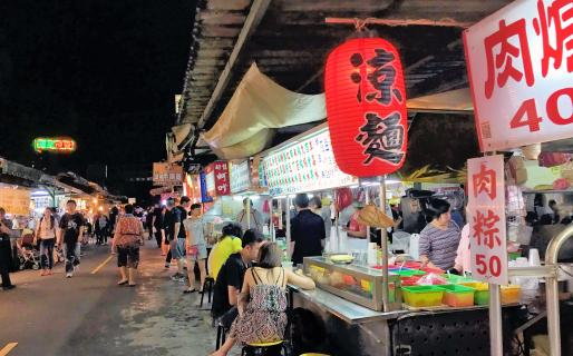 Nanjichang Night Market (南機場夜市)