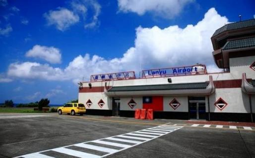 Lanyu Airport, Orchid Island (蘭嶼機場)