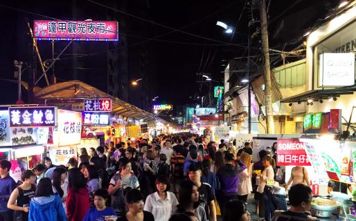 Feng Chia Night Market (逢甲夜市)