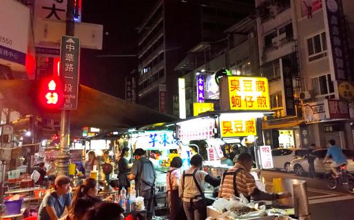 Taichung Chung Hwa Night Market (台中中華路夜市)