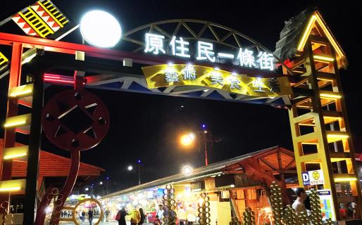 Hualien Tungtamen Night Market (花蓮東大門觀光夜市)