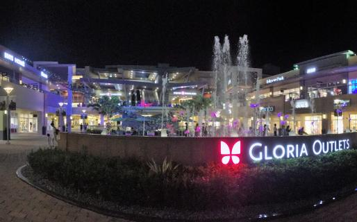 Taoyuan Gloria Outlets (桃園華泰名品城)