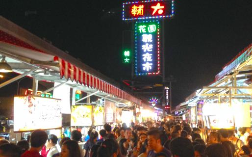Fu Jen University (Fu-Da) Garden Night Market (輔大花園夜市)
