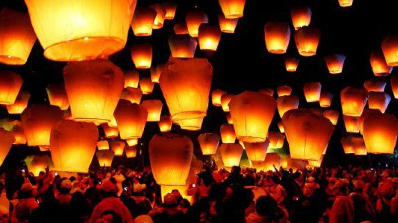 Pingxi Chinese Lanterns (平溪天燈)