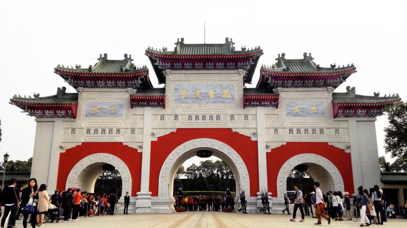 Martyrs' Shrine (忠烈祠)