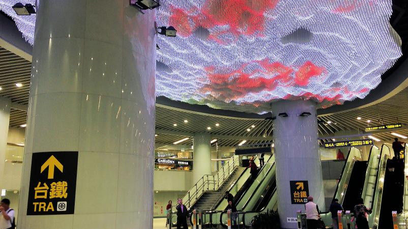 Winding River, Flourishing Flowers, Dome of Light - MRT Songshan Station (捷運松山站)