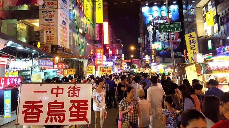 Taichung Yizhong Night Market (台中一中夜市)