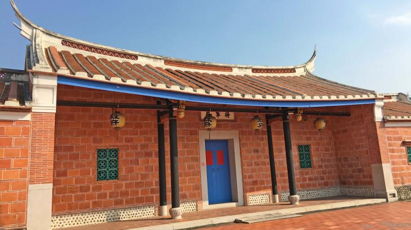 Wufeng Lin Family Mansion