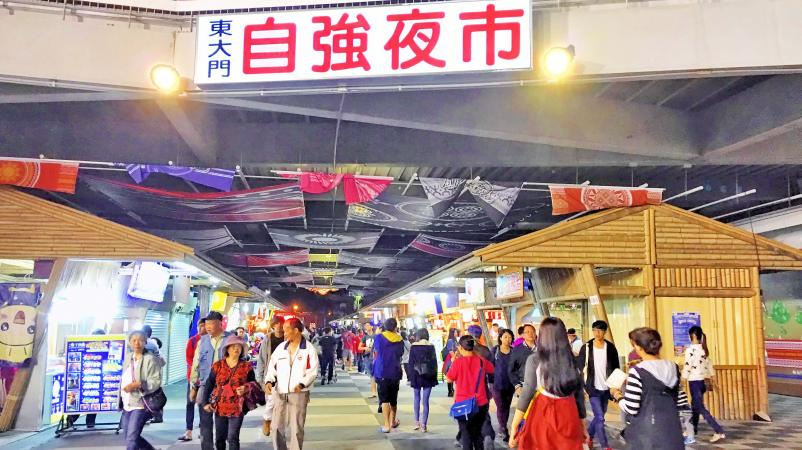 Hualien Ziqiang Night Market (花蓮自強夜市)
