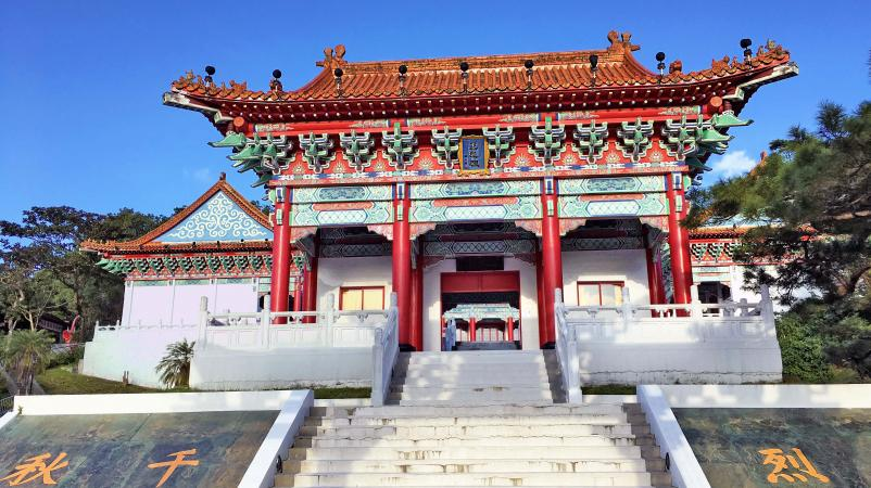 Hualien Martyrs' Shrine (花蓮忠烈祠)