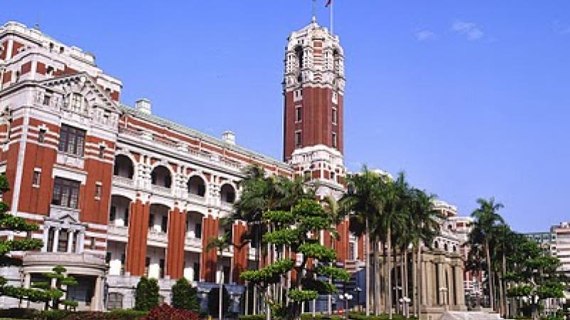 Presidential Office Building (Taiwan)