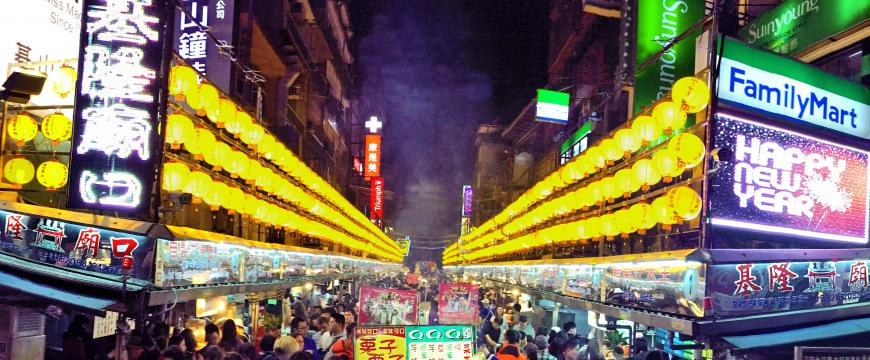 Keelung Miaokou Night Market (基隆 廟口夜市)
